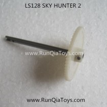 Liansheng LS128 SKY HUNTER 2 big gear