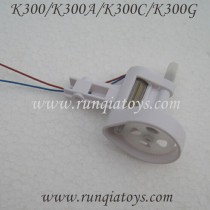 KOOME K300C Quadcopter motor with blue wire