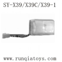 Song Yang Toys X39 Parts 3.7V Battery X39-17