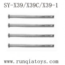 Song Yang Toys X39 Parts Metal Pin X39-18