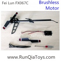 Feilun fx067c brushless tail motor kit