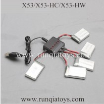 FULAIYING X53 Quadcopter Battery and upgrade charger