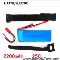 Huajun HJ370 HJ370C quadcopter battery 2200mah