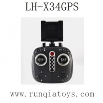 Lead Honor LH-X34 GPS Drone Parts-Transmitter