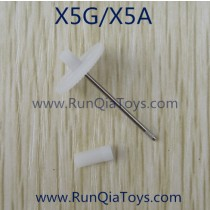 runqia x5g quadcopter small gear