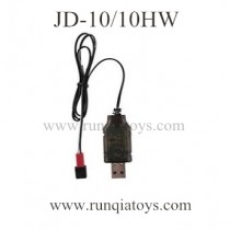 JINGDATOYS JD-10 Drone USB Charger