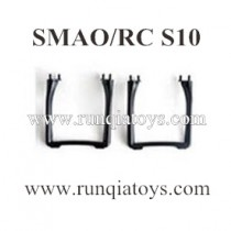 SMAO RC S10 Smart quadcopter Landing Gear