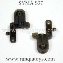 SYMA S37 Upper blades holder