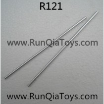 runqia r121 helicopter support tube