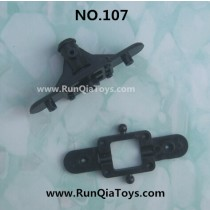 Runqia toys R107 helicopter under blades holder