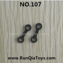 runqia toys R107 helicopter connect buckle