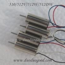 Jin Xing Da JD-512 512W motor
