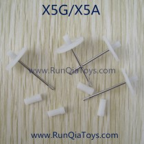 runqia x5g stunt king quadcopter big gear