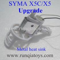 syma x5c upgrades motor