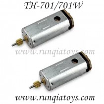 Tai hong th-701 smart drone motor