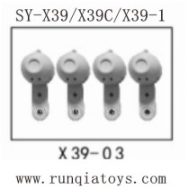 Song Yang Toys X39 Parts Motor Cover X39-03