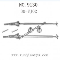 XINLEHONG Toys 9130 parts-Front Drive Shaft Set 30-WJ02 (Metal)