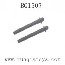 Subotech BG1507 Parts-Shell Support shaft