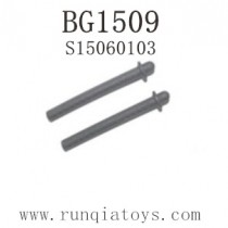 SUBOTECH BG1509 Parts-Shell Support shaft S15060103