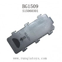 SUBOTECH BG1509 Parts-Battery Cover S15060301