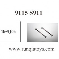 XINLEHONG Toys 9115 car Transmitter Shaft