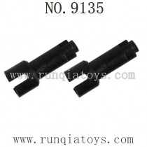 XINLEHONG 9135 Parts-Transmission Cup