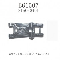 Subotech BG1507 Parts-Swing Arm S15060401