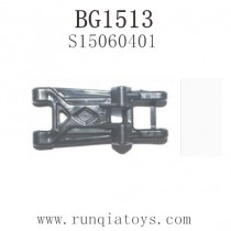 Subotech BG1513 Parts-Swing Arm S15060401
