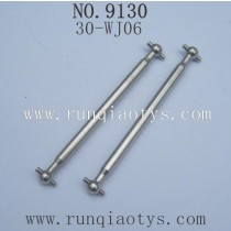 XINLEHONG Toys 9130 parts-Upgrade Rear Dog Bone Metal 30-WJ06