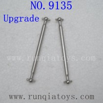 XINLEHONG 9135 Upgrade Parts-Rear Dog Bone