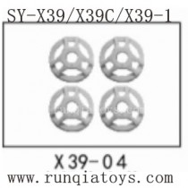 Song Yang Toys X39 Parts Top motor Cover X39-04
