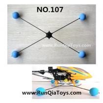 runqia toys R107 practice rack