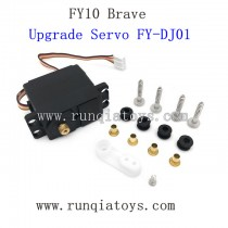 Feiyue fy-10 parts-Upgrade Servo FY-DJ01