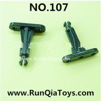 runqia toys R107 helicopter fixing