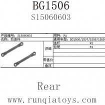 SUBOTECH BG1506 Parts-Rear Connect Rod