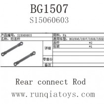 Subotech BG1507 Parts-Rear Connect Rod S15060603