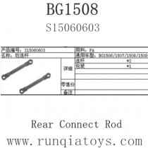 SUBOTECH BG1508 Parts-Rear Connect Rod S15060603