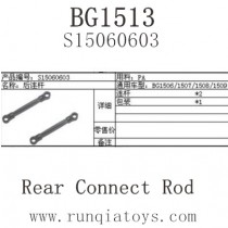 Subotech BG1513 Parts-Rear Connect Rod S15060603
