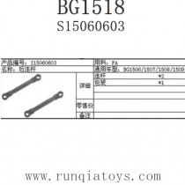 Subotech BG1518 Parts-Rear Connect Rod S15060603
