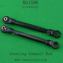 SUBOTECH BG1506 Parts-Steering Connect Rod S15060604