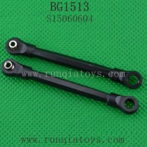 Subotech BG1513 Parts-Steering Connect Rod S15060604