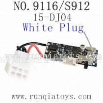 XINLEHONG TOYS 9116 Parts-Receiving Plate 15-DJ04