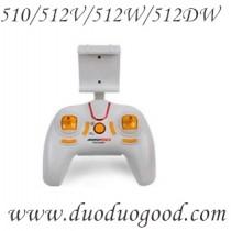 Jin Xing Da JD-512 512W controller