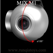 MJX M1 Brushless Drone Camera
