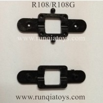 RunQia R108 R108G Helicopter top blades holder