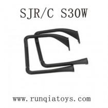 SJR/C S30W Drone Landing Gear