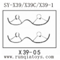 Song Yang Toys X39 Parts Propellers Guards X39-05