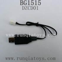 SUBOTECH BG1515 Car parts-USB Charger DZCD02