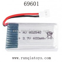 Utoghter 69601 Battery