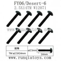 Feiyue fy06 parts-Hexagonal T Head Machine Silk Screw W12071
